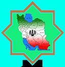فارس نامه