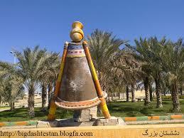 شهرستان دشتستان