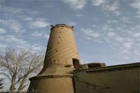 شهرستان خاش