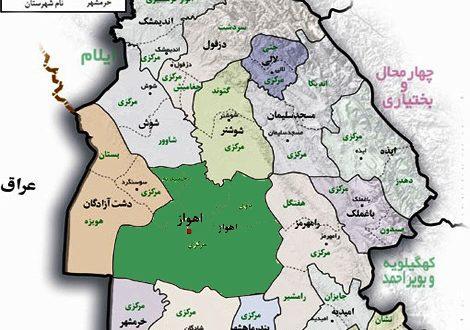 شهرستان خرمشهر