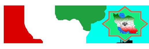 ایران اسلامی و سرافراز | کشور ایران و مردم شهید پرور شهرها، روستاها و دیگر نقاط آن را با نگاه ایثار و ایثارگری ببینیم و بشناسیم. ایرانشناسی با شهدا